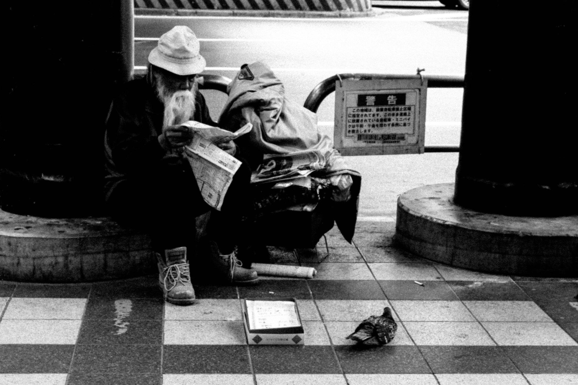 Street photowalk in Umeda